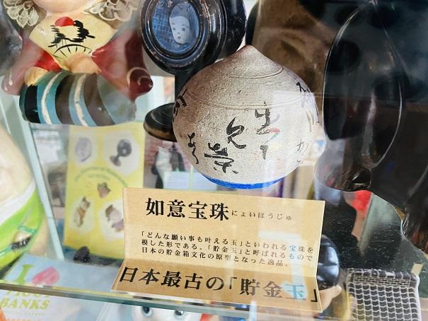 倉敷貯金箱博物館 日本最古の貯金玉