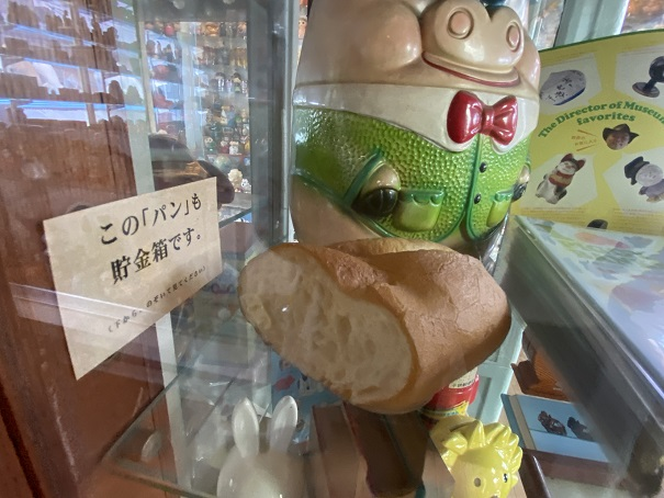 倉敷貯金箱博物館 パンの貯金箱