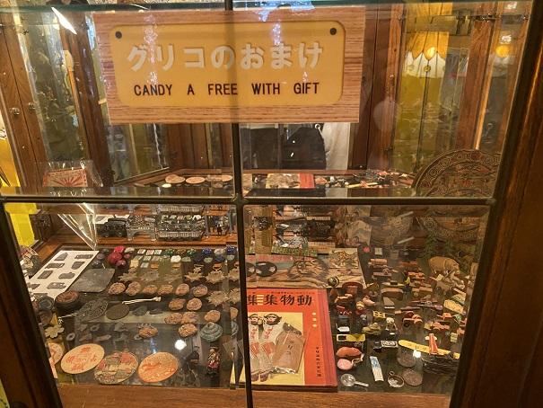 倉敷おもちゃ博物館 グリコのおまけ