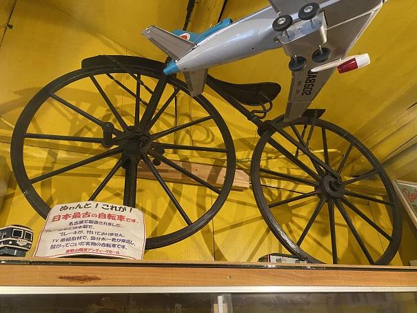 倉敷おもちゃ博物館 最古の自転車