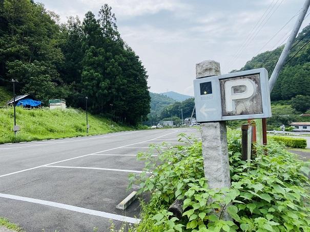 美郷ほたる館 駐車場