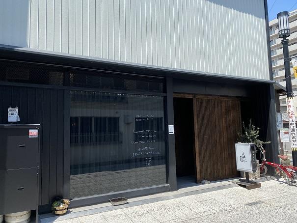 富屋珈琲店