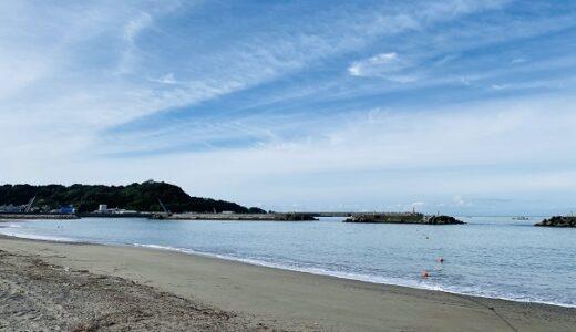 ヤ・シィパーク海水浴場 ビーチバレー デイキャンプ 香南市