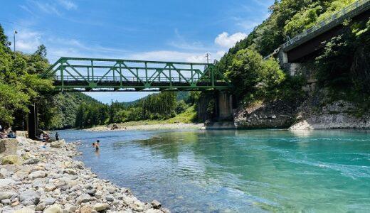 海部川の川遊び 岩から飛び込みと天然のスライダー 海陽町