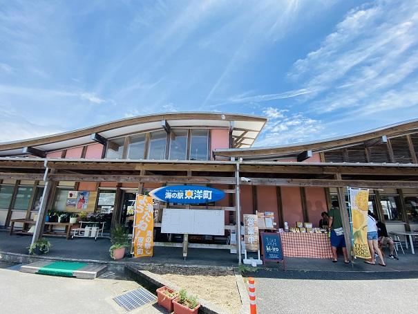 白浜海水浴場 道の駅