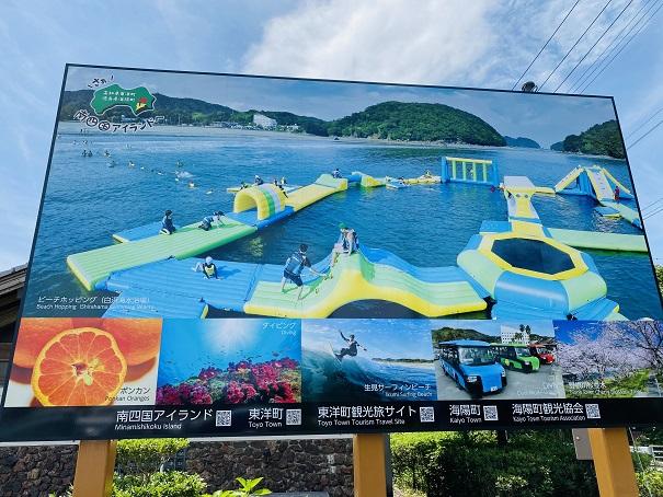 白浜海水浴場 ビーチホッピング