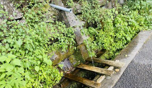 水汲み場 石鎚山系の美味しい湧き水 名水うちぬき水 西条市
