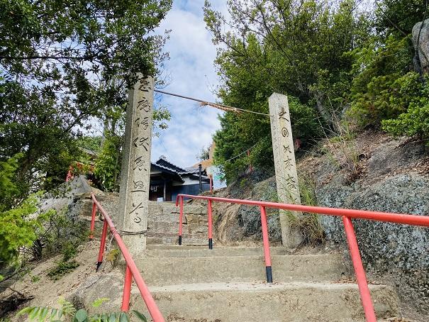 重岩不動石鎚神社入り口