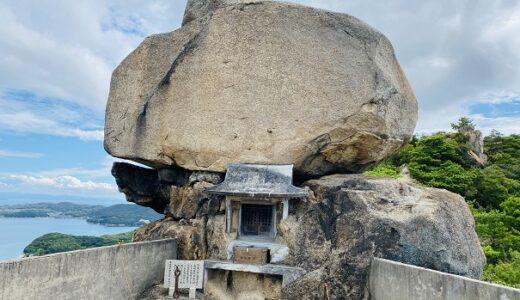 小瀬の重岩 石鎚神社 絶景が見れる小豆島のパワースポット