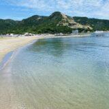 遠手浜海水浴場