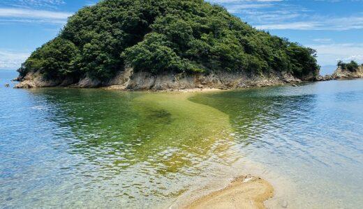 希望の道 城ヶ島へ続くもう一つのエンジェルロード 小豆島