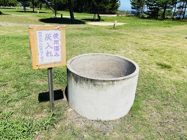 休暇村瀬戸内東予 キャンプ場炭置き場