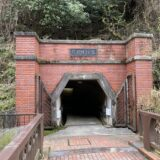 マイントピア別子 鉱山観光