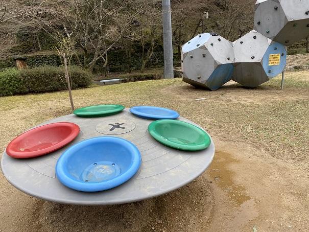 マイントピア別子 UFOみたいな遊具