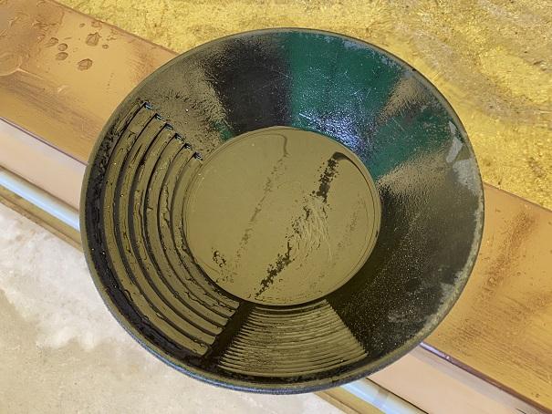 マイントピア別子 砂金採り体験パン