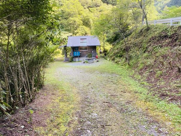 瀬戸川渓谷 トイレまで