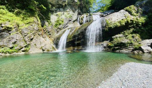 瀬戸川渓谷 美しいアメガエリの滝の川遊びと観光 土佐町