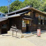 岬の分教場は教育の聖地 二十四の瞳の舞台の校舎 小豆島
