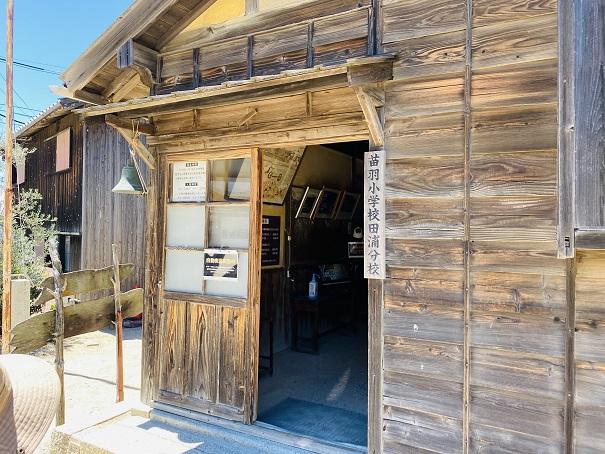 岬の分教場 入口