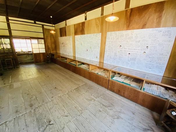 岬の分教場 5・6年教室