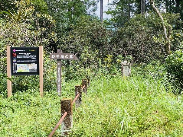 兼山長女の墓