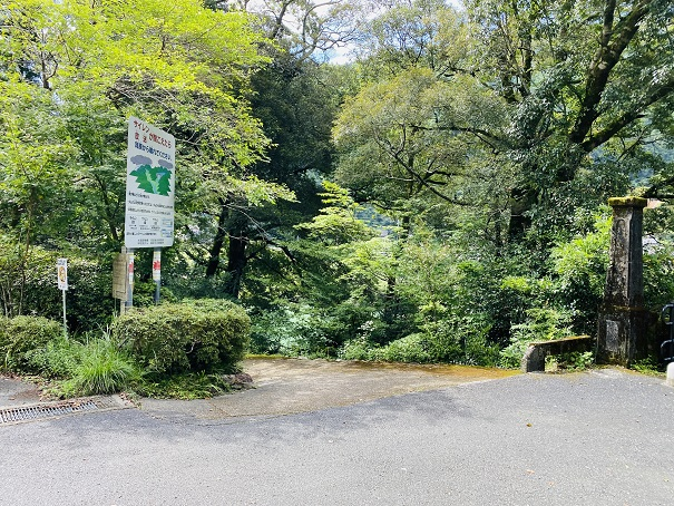 帰全山公園キャンプ場入口