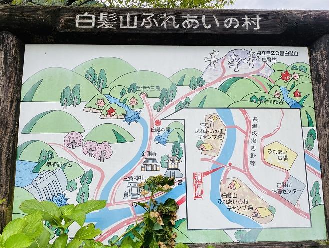 白髪山ふれあいの村 案内図