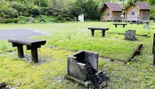白髪山ふれあいの村休養センター キャンプ場と汗見川で川遊び 本山町