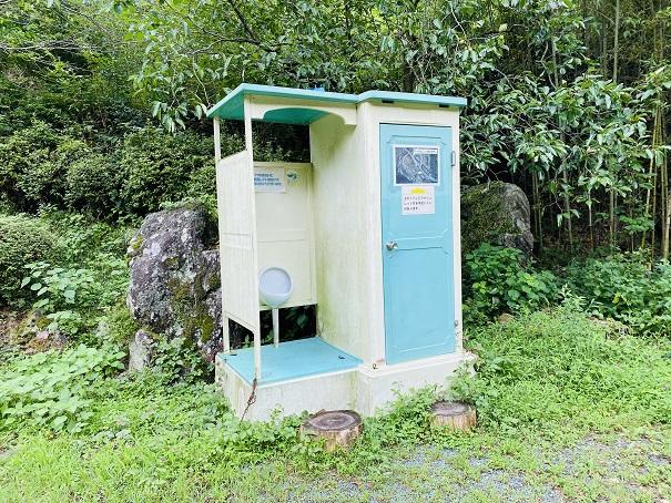 白髪山ふれあいの村 キャンプ場トイレ