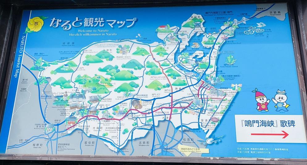鳴門観光マップ