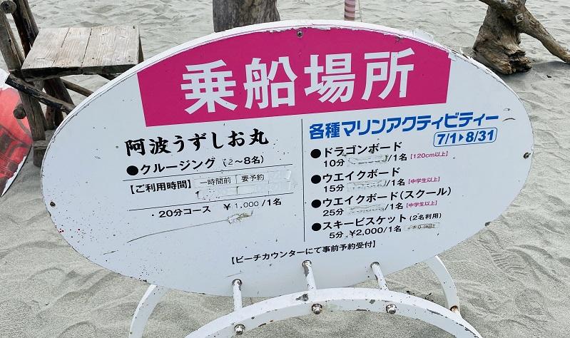アオアヲナルトリゾート マリンアクティビティ