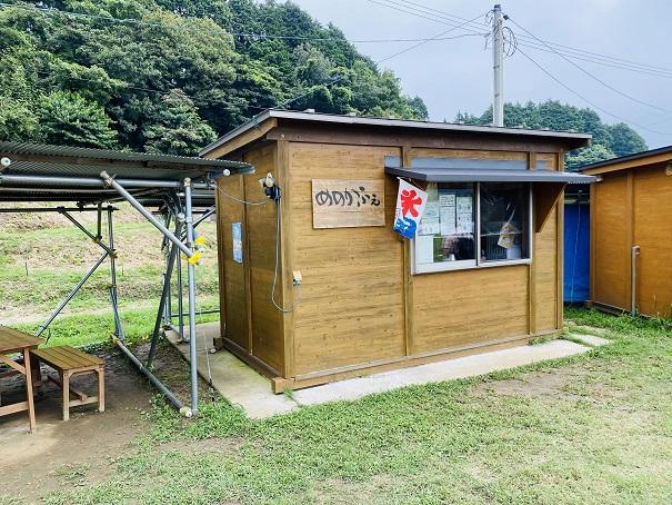 もぎとり果樹園芽野歌 Café