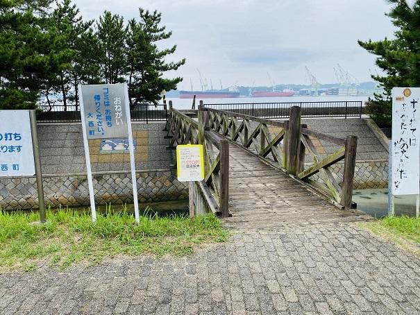 星の浦海浜公園 海水浴場へ