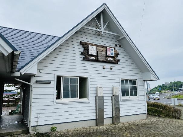 星の浦海浜公園 トイレ・シャワー