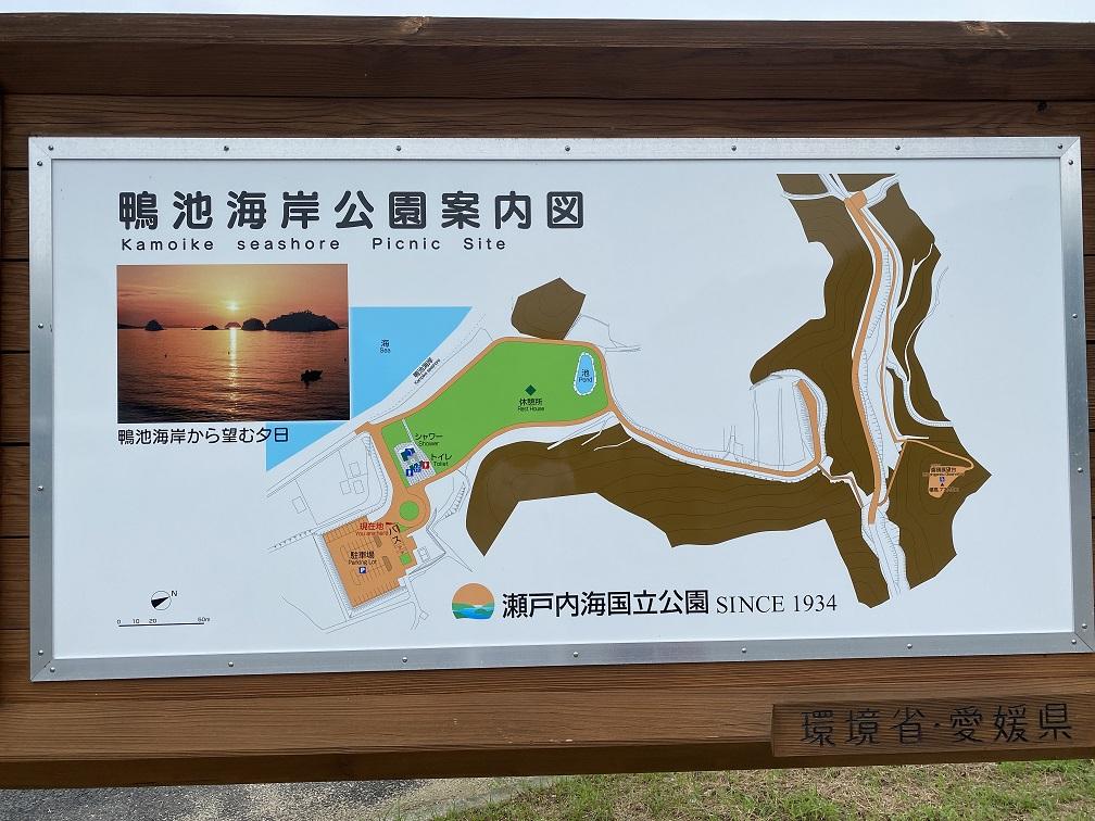 鴨池海岸公園キャンプ場 案内図