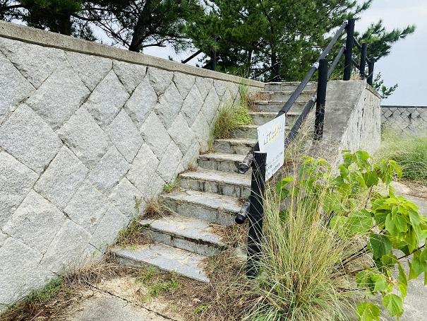 志島ヶ原 階段