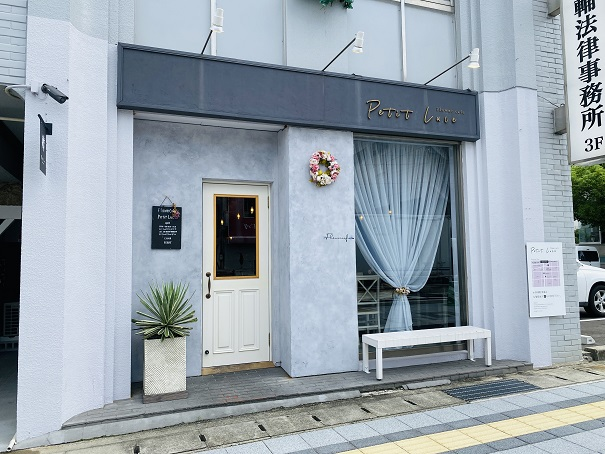 flower cafe Petit Luce (プティルーチェ)