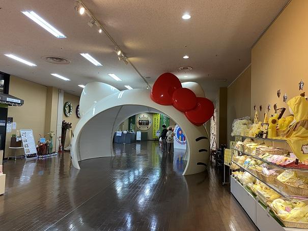 タオル美術館 キティちゃん入口