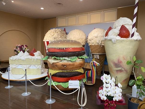 タオル美術館 ハンバーガー