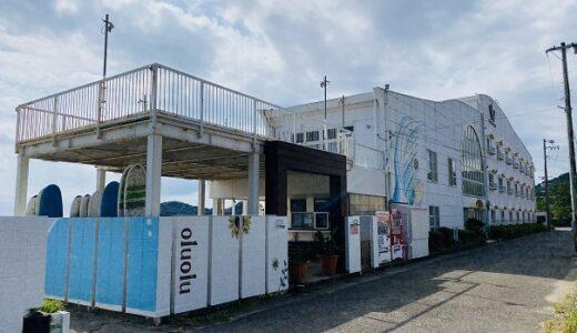 オルオル カフェOLUOLU CAFE 生見ホワイトビーチホテル