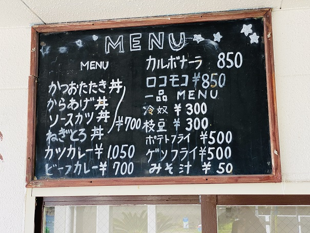 OLUOLU CAFE、メニューと価格