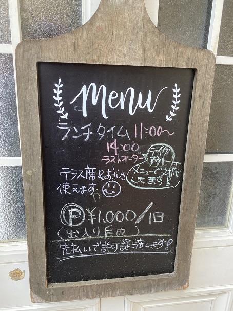 民宿&レストランみちしお ランチタイム