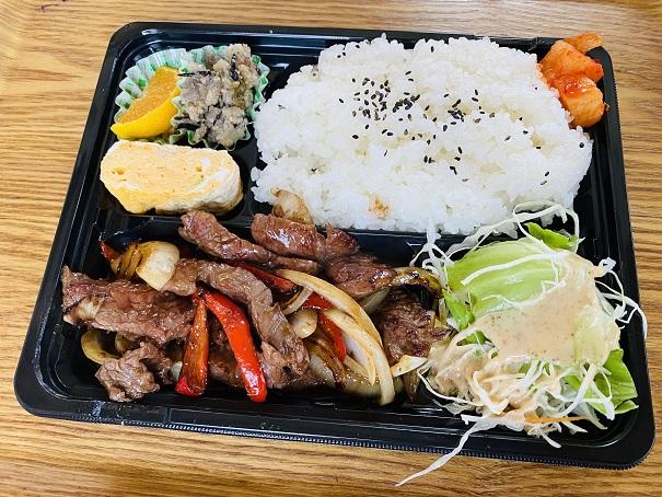 民宿&レストランみちしお 焼肉弁当