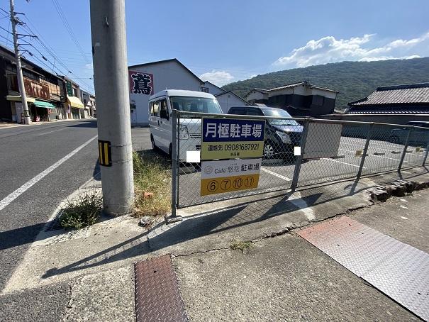 cafe悠花 駐車場